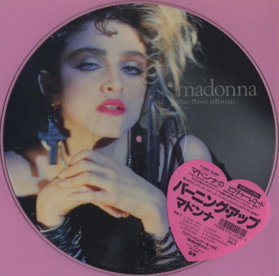 MADONNA - The First Album [Picture Disc]